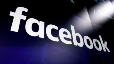 Photo of فيسبوك يحذف منشوراً لترامب لأول مرة